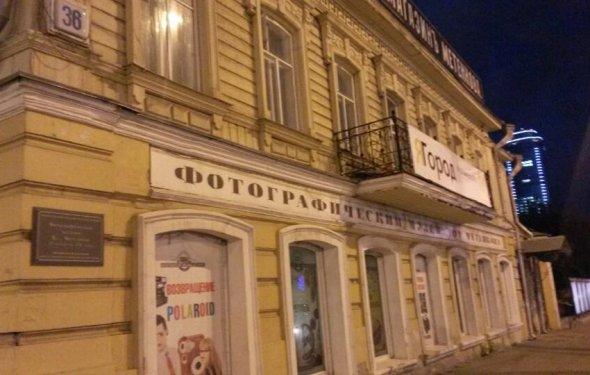 Дом Метенкова Екатеринбург