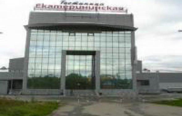 Гостиница Екатерининская