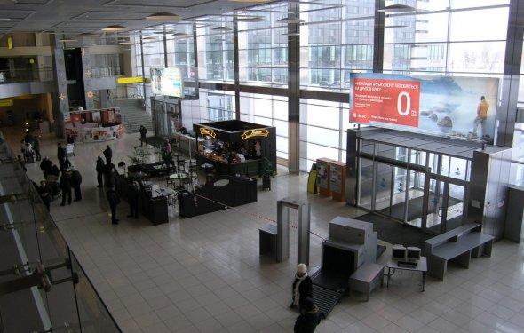 гостиницы аэропорт кольцово
