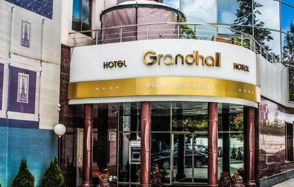 Hotel Grand Hall