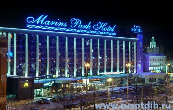 Парк Отель Екатеринбург»
