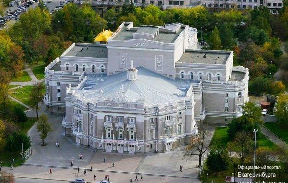 Поздравляю Екатеринбург и его