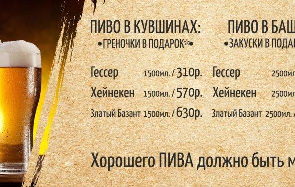 Room Cafe - Екатеринбург