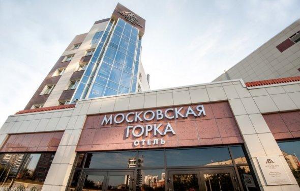 кинули отели Екатеринбурга